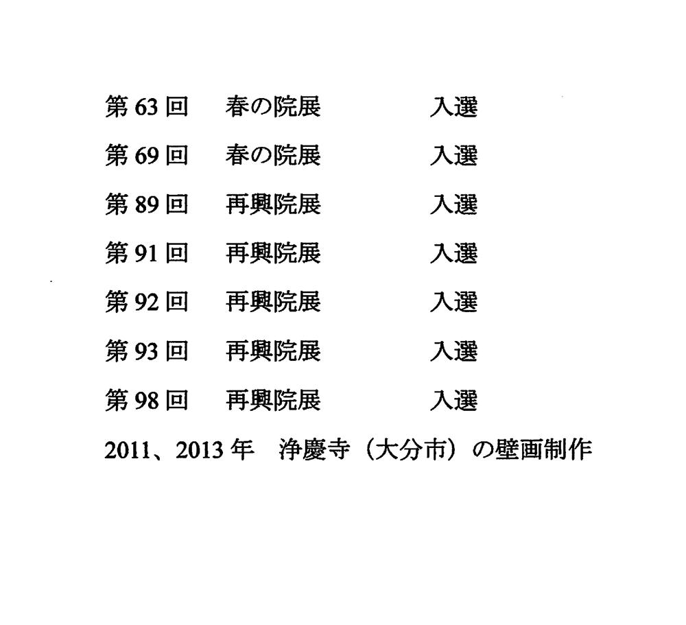 2014.11.2602
